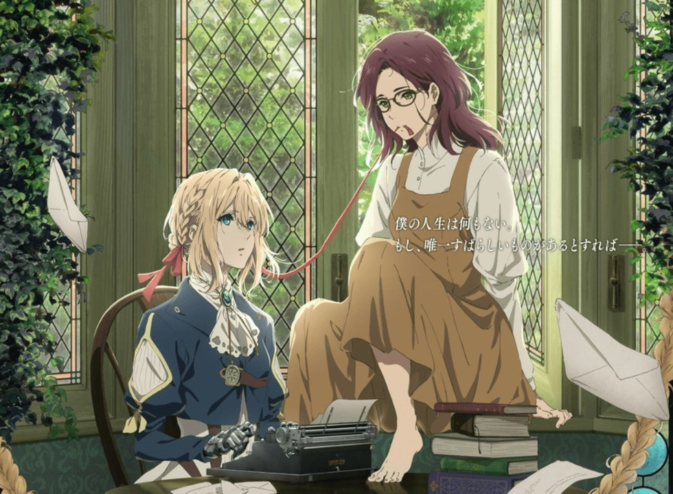 Violet Evergarden: Eternity and the Auto Memory Dolls