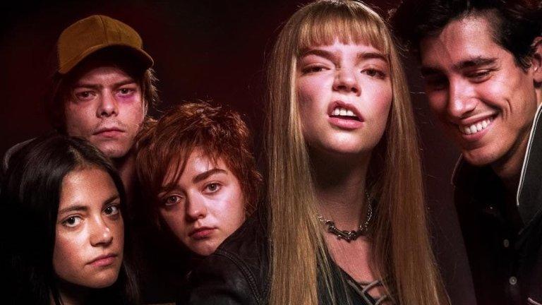 Los Nuevos Mutantes en Cinemex